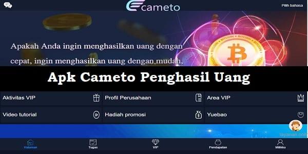 Apakah-Aplikasi-Cameto-Aman-untuk-Digunakan