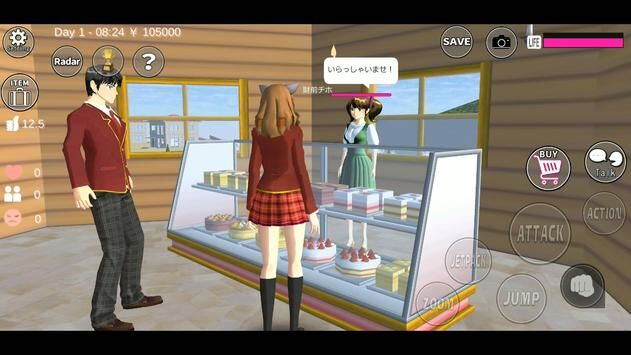 Kelebihan-dan-Kekurangan-Sakura-School-Simulator-Modifikasi