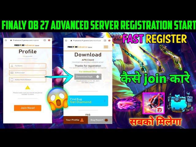 Registrasi-Akses-FF-Advance-Server
