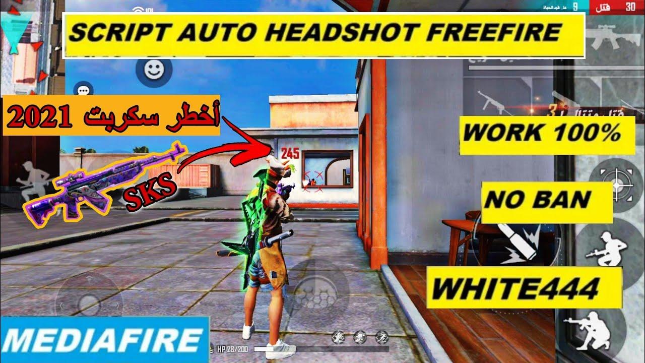 Script-Auto-Headshot