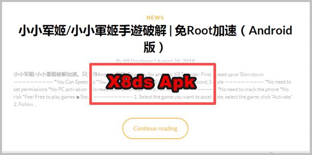Tips-Menggunakan-Aplikasi-X8DS